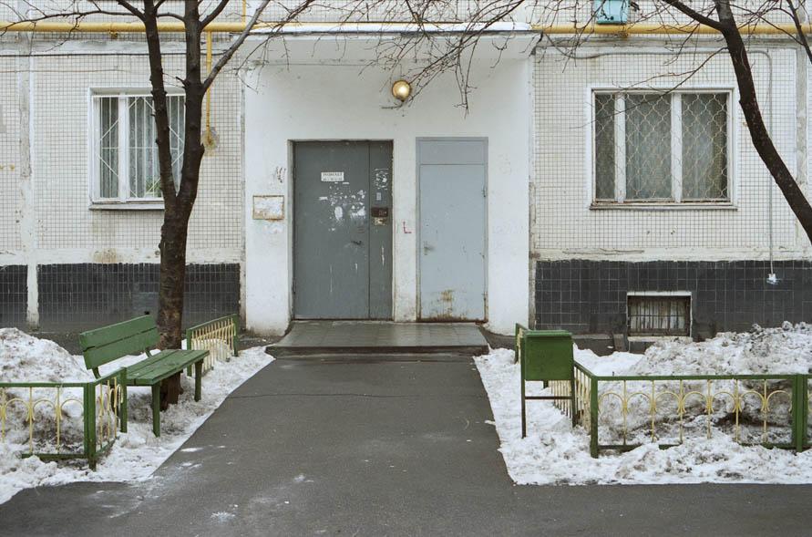 Kruglij Dom Rundes Haus Moskau Martina Wolf