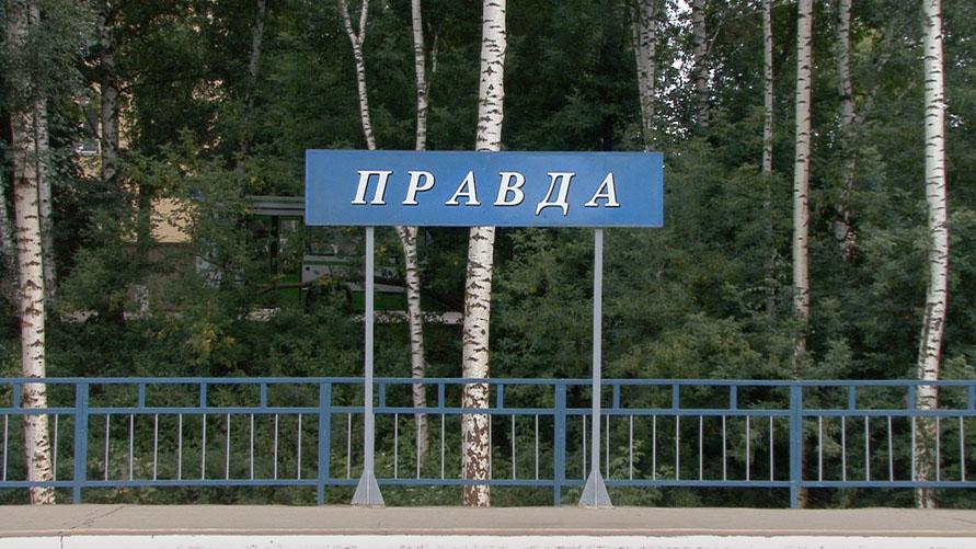 2009_PRAWDA_Moskau_Still-01_891x501