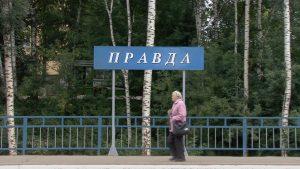2009_PRAWDA_Moskau_Still-02_891x501
