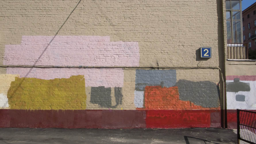 Repainted-Graffiti_Moscow_2009_FirstWallPainting
