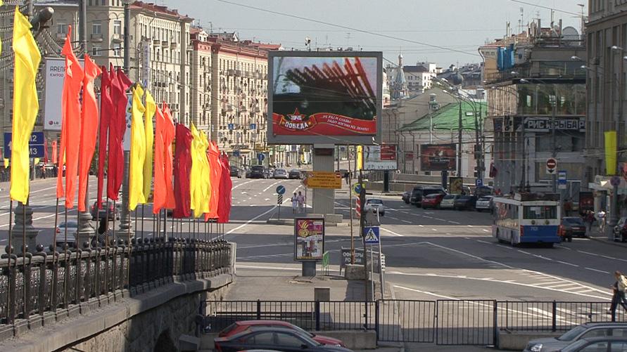 2009_TdS-Moskau_1_891x501