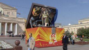 2010_Plattenspieler_Moskau_Still-01_891x501