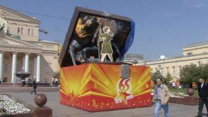 2010_Plattenspieler_Moskau_Still-02_891x501